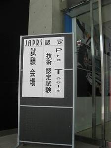 Img_0469